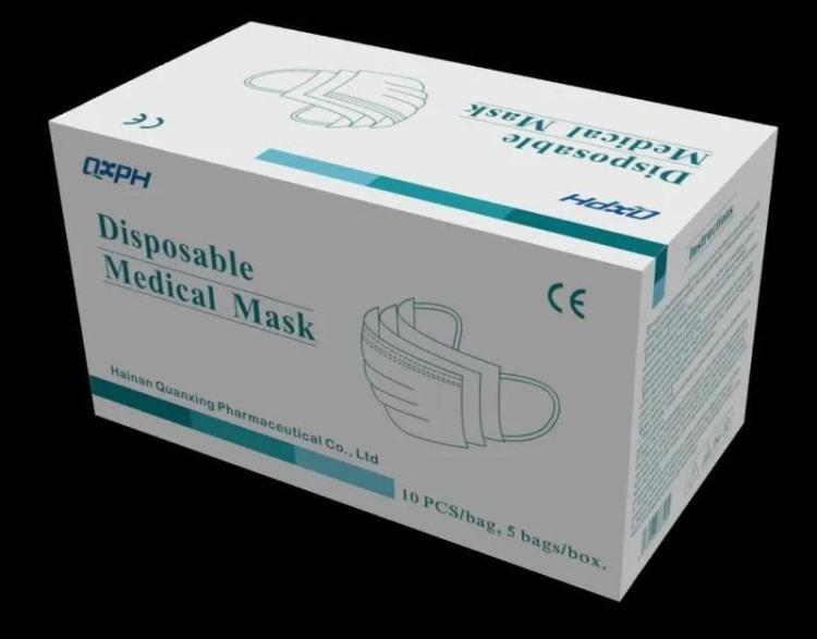 一次性使用医用口罩(欧盟标准)